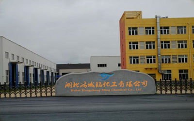 Hubei Hongcheng Ming Chemical Co., Ltd.